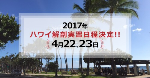 2017-4-22-23